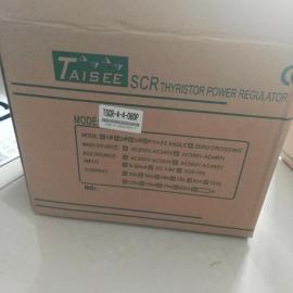 电力调整器TSCR-4-4-175P特价货期短 TAISEE泰矽正品原装