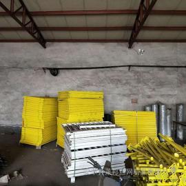 厂家直销基坑临边防护网/建筑基坑临边防护栏