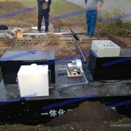 橡胶废水处理设备
