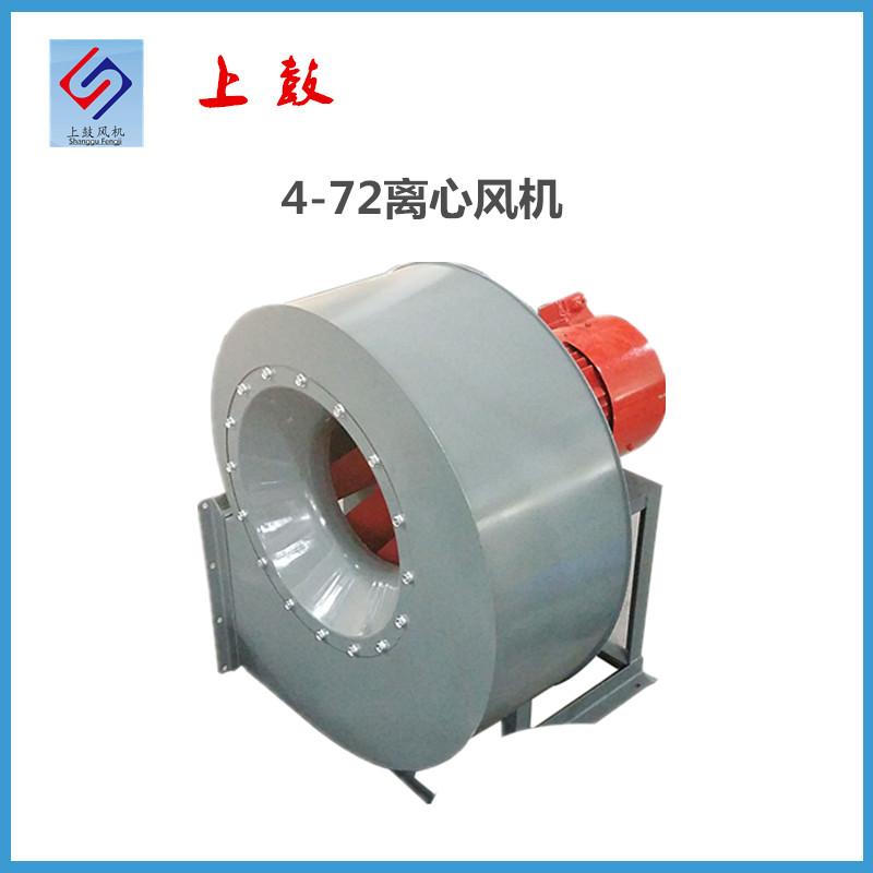 4-72/4-79型调速离心风机 直径600mm 变频管道风机 材质可选