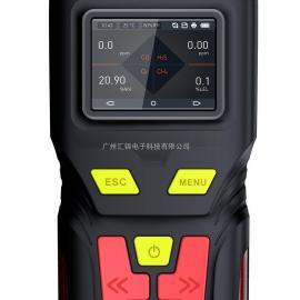 MS400-4便携式四合一气体检测仪 四合一报警器