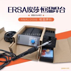 进口德国ERSA埃莎电焊台ANALOG60 恒温焊台 销量最高
