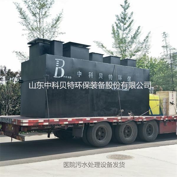 地埋式生活污水处理设备 一级排放 专业污水设备厂家中科贝特