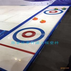 冰壶球地壶球灵活试用室内外冰雪体验项目