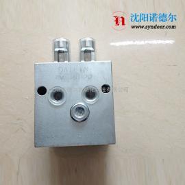 电动泵U-45AL DAIKIN大金[现货]
