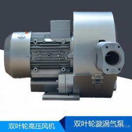 2.2KW污水处理旋涡气泵 双叶轮高压鼓风机