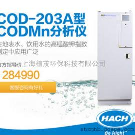哈希COD203 CODmn在线分析仪 cod203a试剂 npw160试剂