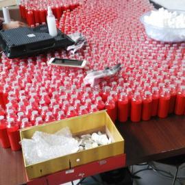 水性油墨分散机,水性彩笔水性油墨高剪切分散机
