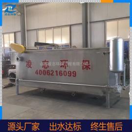 【凌志】四川污水处理气浮设备 工业污水处理溶气气浮机