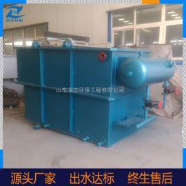 【凌志】污水处理气浮设备 工业污水处理溶气气浮机