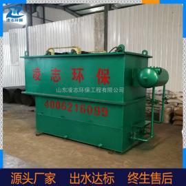 溶气气浮机 屠宰污水 食品厂污水处理设备