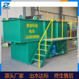 气浮机 工业污水处理设备 溶气气浮机设备 水处理设备