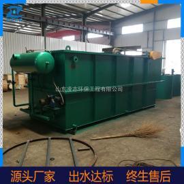 污水处理气浮设备 工业污水处理溶气气浮机