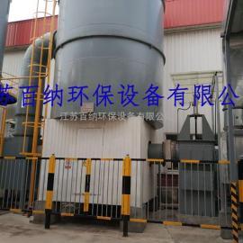 江苏百纳 旋转式蓄热氧化炉RRTO 喷漆废气高效、节能处理装置工程