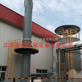 江苏百纳 旋转式蓄热焚烧炉RRTO 喷漆废气高效、节能处理装置工程