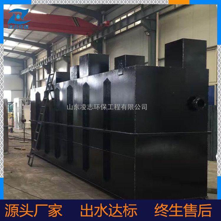 供应一体化污水处理设备 生活污水处理设备 碳钢成套设备