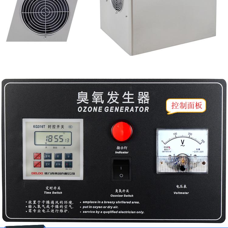 壹家福 YJF-036食品厂 各类养殖场 化妆品厂臭氧消毒机