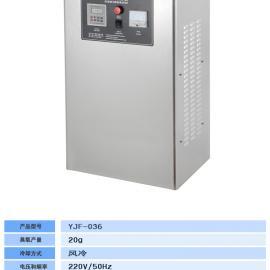 壹家福YJF-036移动式304 不锈钢食品厂自动化臭氧消毒机