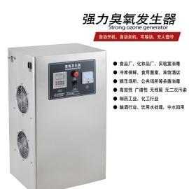 壹家福 YJF-036食物厂 各种养殖场 扮装品厂阿摩尼亚消毒机
