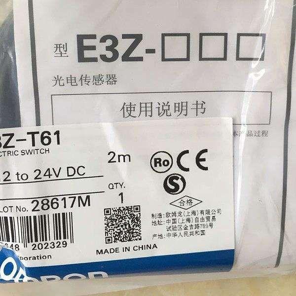 OMRON光电开关E3Z-T61现货供应