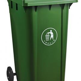 惠山240升户外分类塑料垃圾桶-240惠山升户外塑料垃圾桶