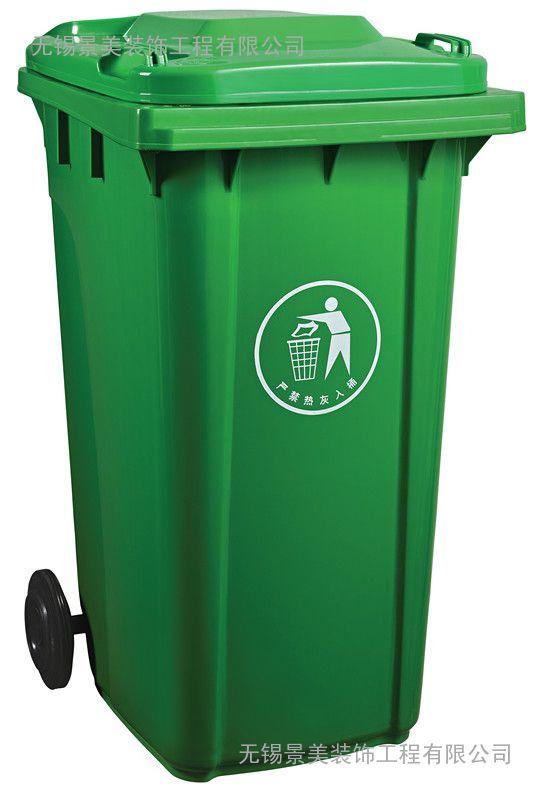 锡山240L小区垃圾桶-锡山40L社区塑料垃圾桶-240L物业垃圾桶