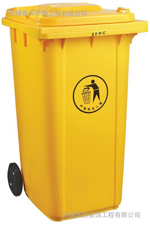 240L小区垃圾桶-240L社区塑料垃圾桶-240L物业垃圾桶