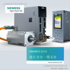 6SL3210-5HB10-1UF0西门子S210伺服