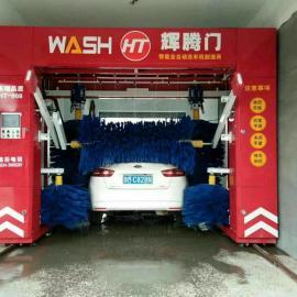 辉腾门全自动智能洗车机HT-007