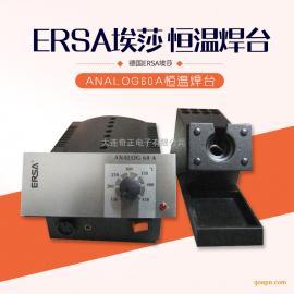 德国ERSA埃莎焊台ANALOG60A恒温抗静电焊台