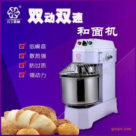 深圳高效双动和面机 多功能立式双速和面设备