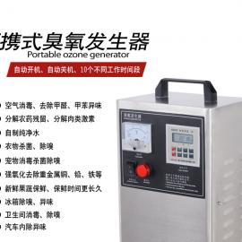 壹家福家用YJF-002臭氧消毒机