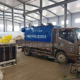 大型养牛污水处理设备