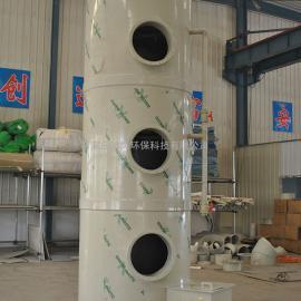 脱硫塔洗涤塔PP氨吹脱塔喷淋塔酸雾净化塔环保设备废气设备