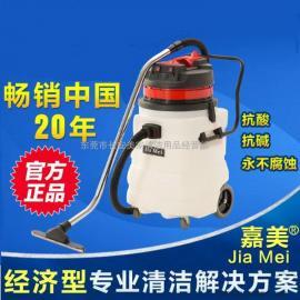 批发嘉美BF583A吸尘吸水机耐酸碱工业吸尘器90L电镀电子厂专用