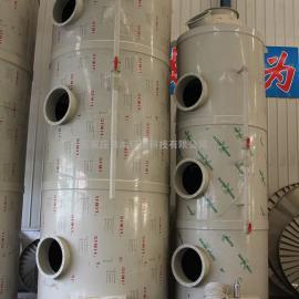 脱硫塔洗涤塔环保设备氨吹脱塔喷淋塔PP酸雾净化塔废气设备
