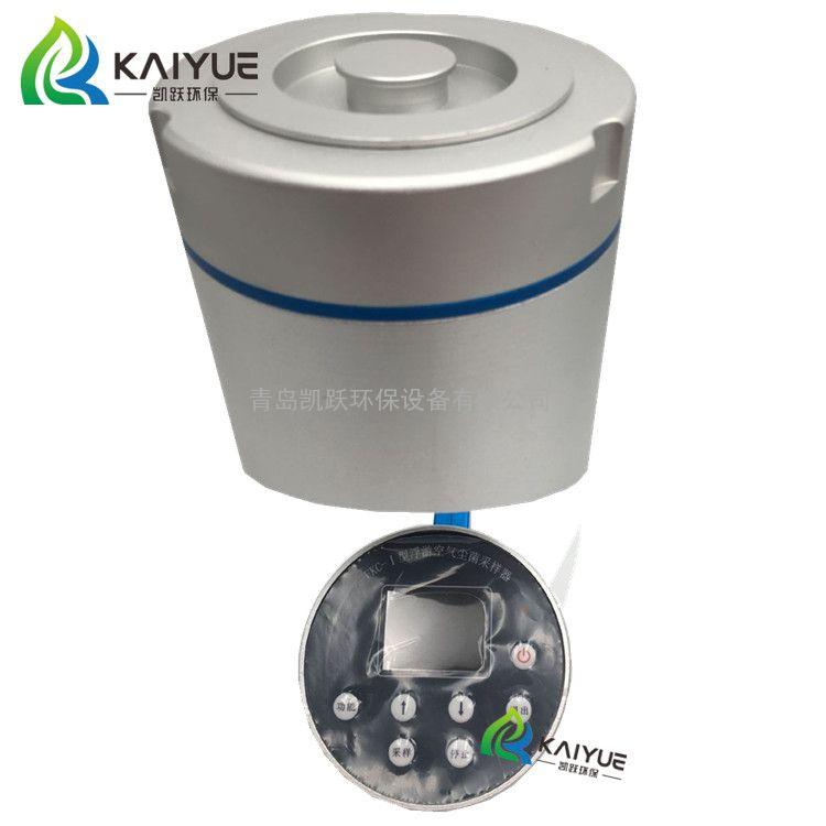厂家供应JYQ-IV型智能空气浮游菌采样器
