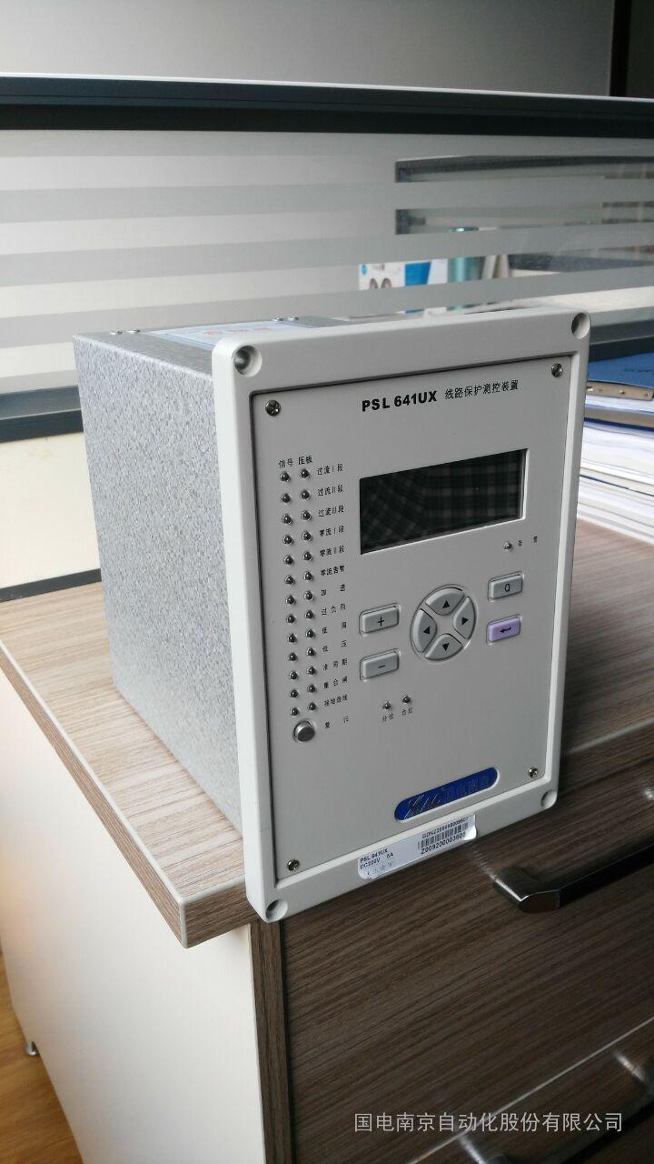 国电南自PSL641U线路保护测控装置微机保护