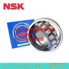 北京 NSK轴承 22318CDE4 磨煤机轴承 进口调心滚子轴承 煤矿轴承