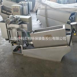 叠螺式污泥脱水机 占地面积小 建筑工地污泥脱水专用设备