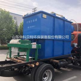 豆制品加工废水处理设备 处理达标排放 中科贝特溶气气浮机