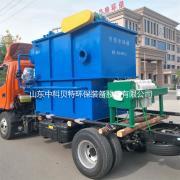 高效养殖污水处理设备 处理达标排放 现场安装指导无后顾之忧
