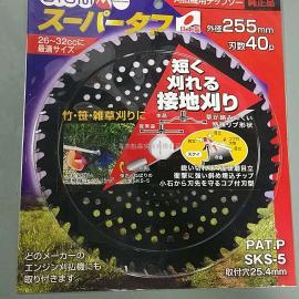 日本MARUYAMA丸山合金齿轮刀片40P 圆盘齿轮刀片 割草机配件
