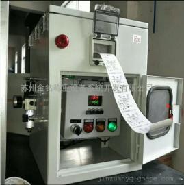 防爆打印机防爆化工行业专用