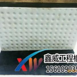 鑫威厂家板式橡胶支座特点