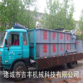 吉丰科技专业生产焦化废水处理设备