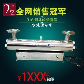 过流式紫外线杀菌器 饮水消毒器 紫外线杀菌机 紫外线灭菌机