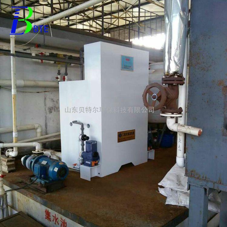 小型二氧化氯发生器 专科医院污水处理设备 贝特尔环保科技
