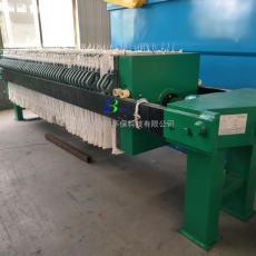 贝特尔生产板框式压滤机 染料厂废水处理设备 污水达标排放MAX