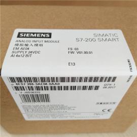 西门子 IP 6ES7288-3AE04-0AA0 模块 EM AI04